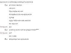 Chat de la web 96 (espléndida forma) por fcapril